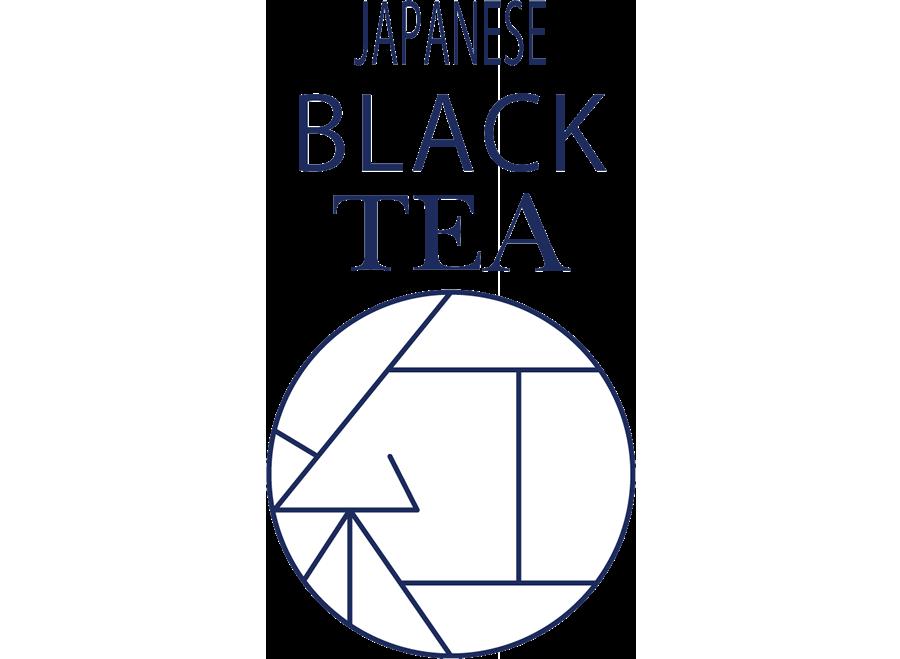 毎日の上質な一息に。いつでも楽しめる蜜香・和紅茶。